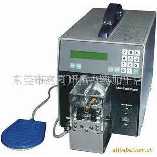 供应多段剥皮机电工电气产品加工