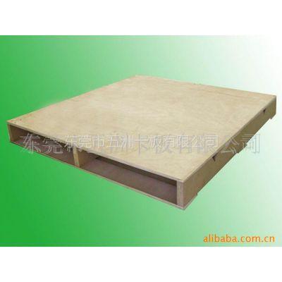供应东莞 出口 专用 免检 免熏蒸 消毒 木卡板 木托