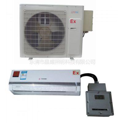 供应加工防爆变频空调|BKFR防爆变频空调|窗式防爆变频空调(2P)生产厂家