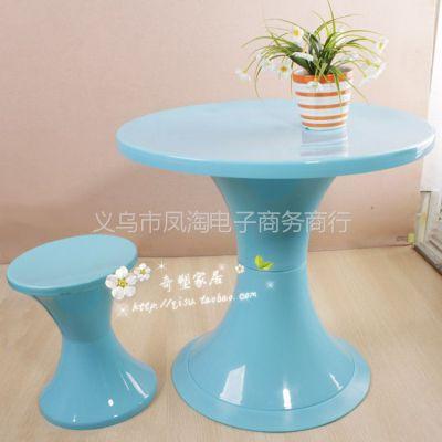 供应家居圆鼓凳可拆装塑料圆凳彩色时尚折叠凳子储物凳儿童桌子套装