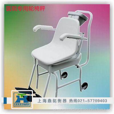供应沧州医用轮椅秤,300公斤透析轮椅秤,300KG轮椅电子秤