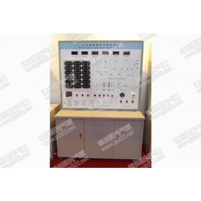 供应YG-JXST29型太阳能光伏电源发电系统实训装置