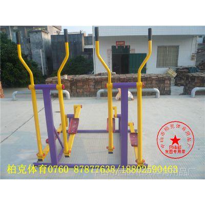 火炬开发区户外健身路径器材 中山开发区健身器材路径安装/定制