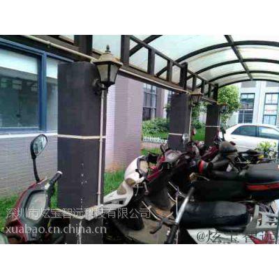 供应广东电动自行车充电站刷卡系统