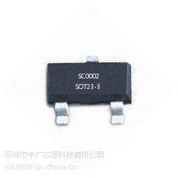 小型UPS升压芯片 3.7V升压 5V3A 9V2A 12V1.5A 外围简单