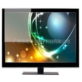 供应42寸LED液晶电视机外壳 Q款系列 16:9