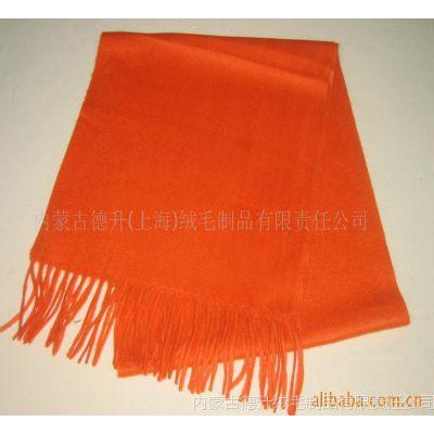 【批量供应】订货供应内蒙古包纯羊绒围巾 高档羊绒围巾 高档披肩