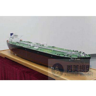 超级VLCC油轮模型(来图定制)