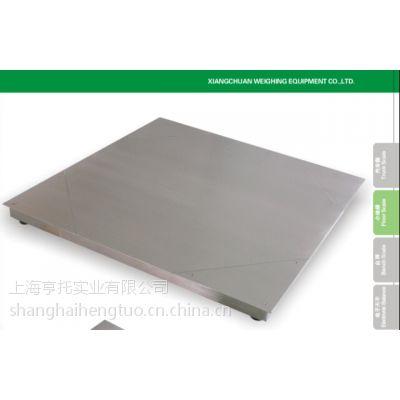 2米*2米不锈钢电子地磅,1.5m*2m不锈钢电子平台秤,3吨平台电子秤