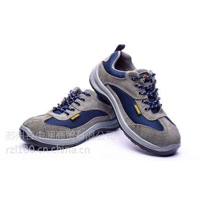 安腾劳保鞋A9180耐磨防滑减震耐油防砸防静电休闲款