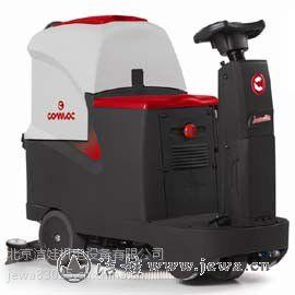 供应驾驶式刷地车 驾驶式洗地机 电动式洗地机 全自动地面清洗机 商城地面清洗机
