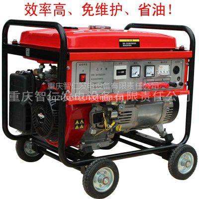 5KW稀土永磁汽油发电机单相230V三相400V