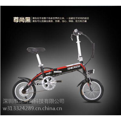 电动自行车锂电电动车14寸超轻折叠电瓶助力小型代驾代步迷你单车