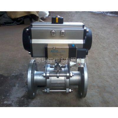 供应上海环耀Q641F-16不锈钢气动球阀