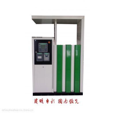 LNG无泵加气机