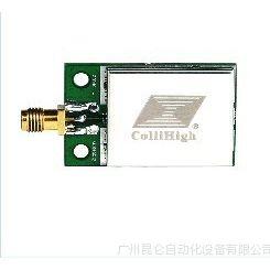 新款供应 ZibBee-OEM-H系列无线核心模块