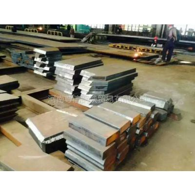 15CrMoR现货原料15CrMoR切割加工舞钢特材认证