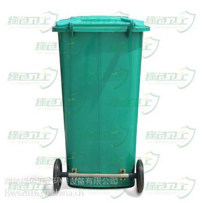 240l垃圾桶厂家,南昌240l垃圾桶,绿色卫士环保设备