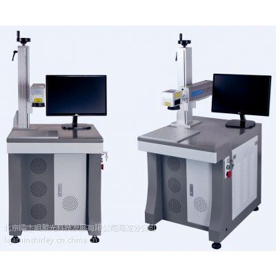 北京激光打标机生产厂家 镭杰明激光打标机 激光打号机