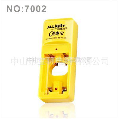 供应两槽镍氢/镍镉电池充电器 可充AA/AAA干电池