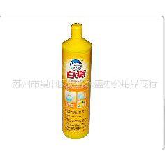 供应清洁用品  900g 去油高效 白猫 洗洁精