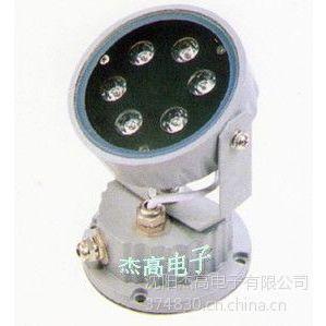 供应LED灯具 机箱 氧化拉丝