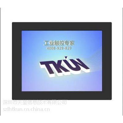 TKUN全新17寸T170XGA(V1)面板式金属结构的平板电脑工业显示器