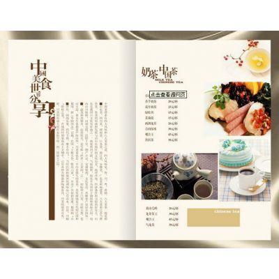 供应郑州美食摄影、菜肴食谱拍摄制作