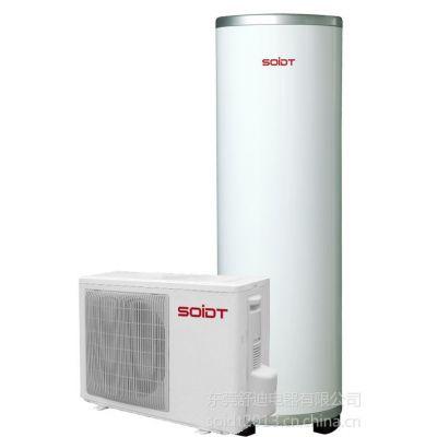 供应舒迪空气能热水器经典系列1.5匹配300L承压保温水箱-节约能源,绿色环保