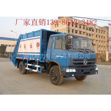 供应六盘水4方5方6方压缩垃圾车价格13986433482多少钱一台在哪买