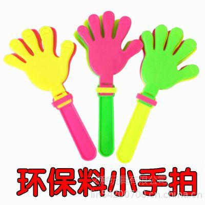 供应文意玩具19cm小手拍 宝宝玩具 手掌拍/手拍器/拍拍手 节日道具