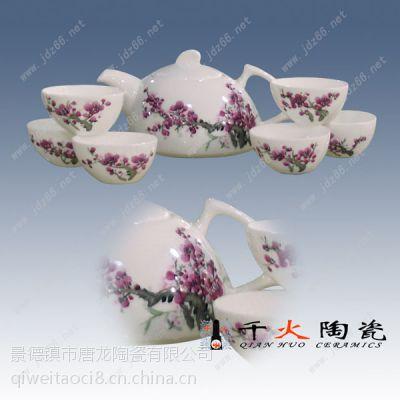 供应酒店茶具 酒店用品茶具 酒店餐饮茶具