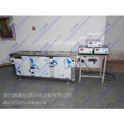 PCB电路板清洗机