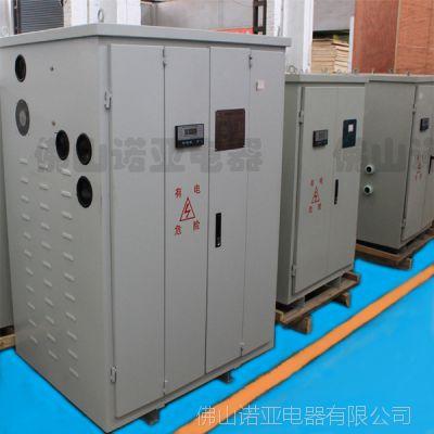 厂家供应加工定制 交流低压配电器, 开关柜、美式箱变