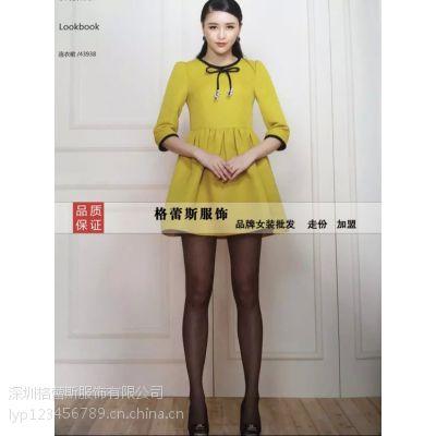 品牌新款秋装/佳人苑时尚女装新款/折扣女装服装库存批发
