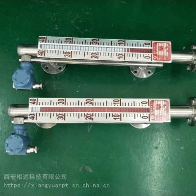 供应山东甲醇罐液位计济宁立式储油罐液位计厂家