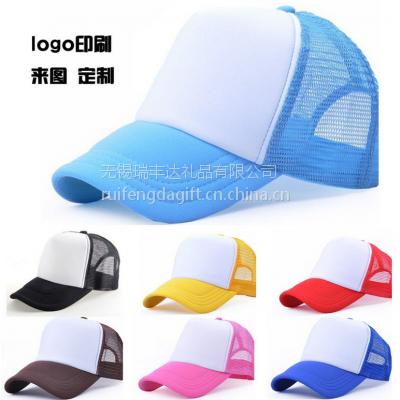 定做韩版棒球帽子定制特价团体旅游广告帽海绵网帽印logo字图 广告促销