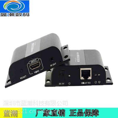 HDMI网线延长器 HDMI双绞线传输器120米 朗强