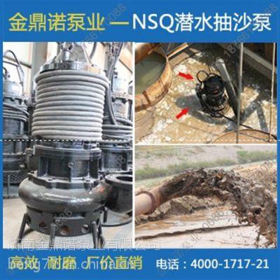 钢管桩潜水泥浆泵_泥浆泵_泥沙泵厂家