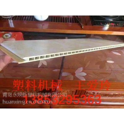 焕新塑机专业生产65/132双螺杆竹木纤维集成快装护墙板挤出生产线