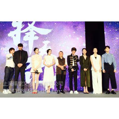 上海舞台演出节目公司