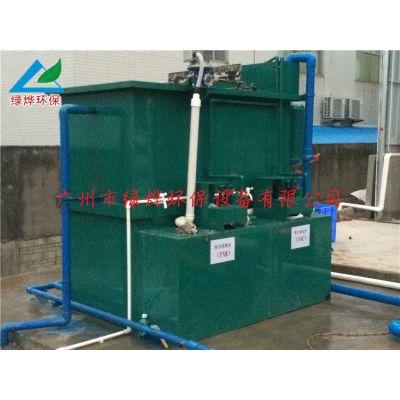 绿烨供应压力溶气气浮机 平流式溶气气浮机