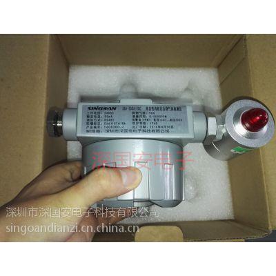 乙烯气体检测仪、乙烯气体泄漏报警器、乙烯气体探测器、乙烯气体检漏仪