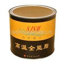 供应高温油 耐高温润滑油 润滑脂批发