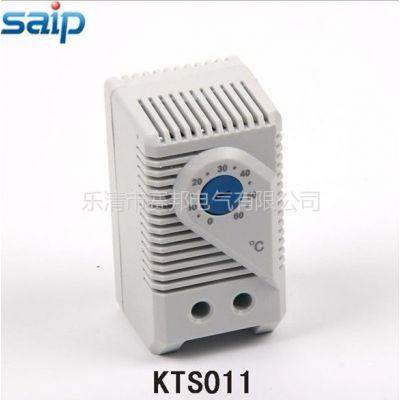 供应可调温控器 KTS011 温控开关 机械式温控器 机柜温控器