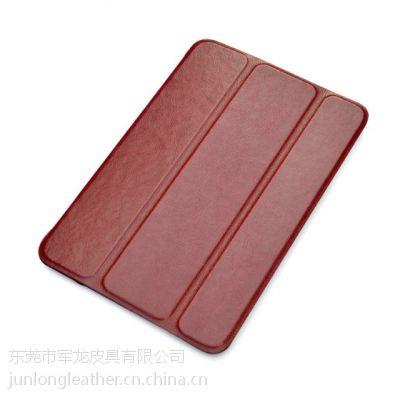 供应热销款三折ipadmini2平板皮套 高档ipadmini2平板保护套