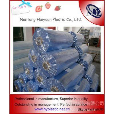 供应塑料包装薄膜,PVC包装膜,透明薄膜