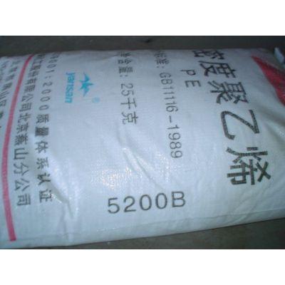 供应北京鑫天泽化工代理 6100M 7600M 5000S 5200B
