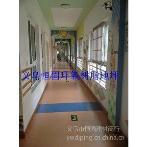 供应PVC地板具有很多优点,义乌地坪