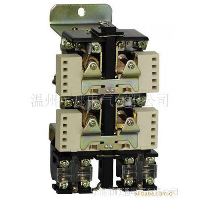 批发供应罗克韦尔直流接触器CZ0-40CA 质量保证